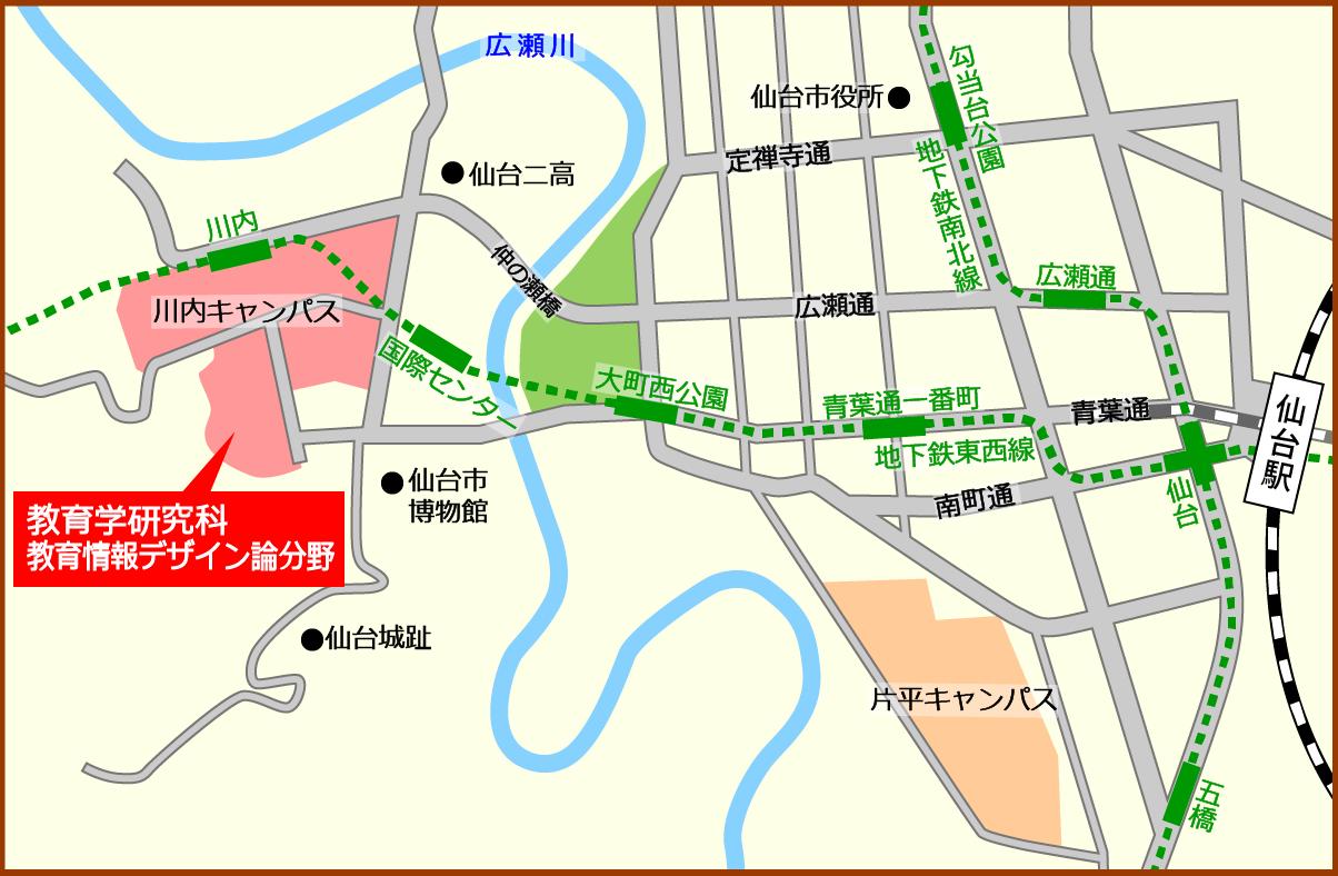 仙台市までのアクセス